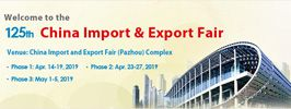 The 125rd China Export Commodities Fair