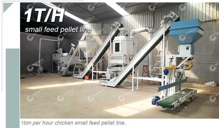 1ton per hour small feed pellet line