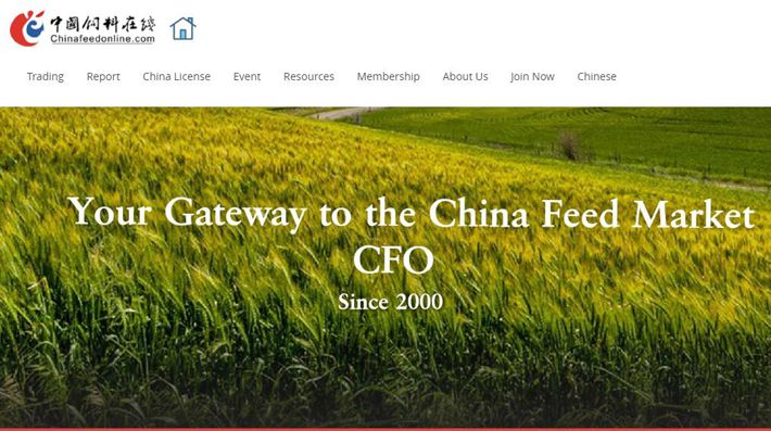 ABC-machinery-attending-to-china-feed-online-conference-2018