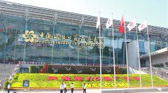 ABC Machinery Will Take Part in The 120th Canton Fair