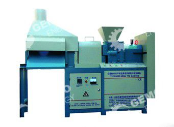 GCBC-II Briquetting Machine