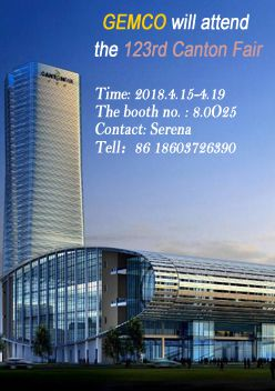 GEMCO Will Attend the 123rd China Export Commodities Fair
