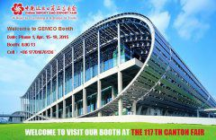 welcome to visit GEMCO at 117th canton cair