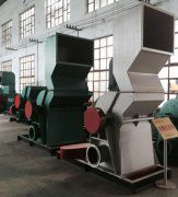 large hammer crusher