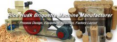 Rice Husk Briquette Equipment Cost