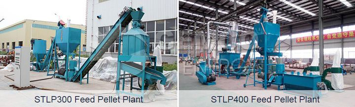 Small Feed Mill Plant for Poultry